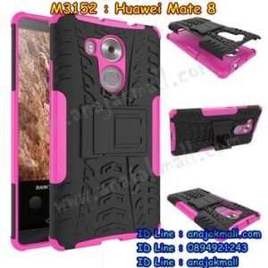 M3152-07 เคสทูโทน Huawei Mate 8 สีชมพู