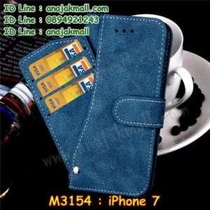 M3154-01 เคสหนังไดอารี่ iPhone 7 สีน้ำเงิน