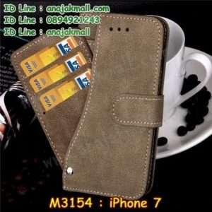 M3154-03 เคสหนังไดอารี่ iPhone 7 สีเทา