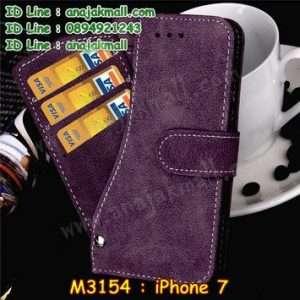 M3154-04 เคสหนังไดอารี่ iPhone 7 สีม่วง