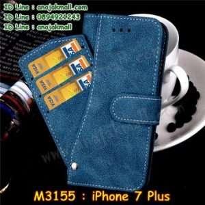 M3155-01 เคสหนังไดอารี่ iPhone 7 Plus สีน้ำเงิน