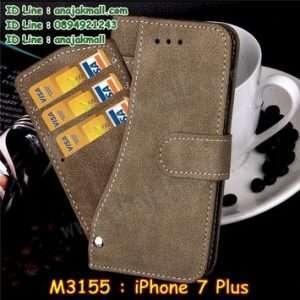 M3155-03 เคสหนังไดอารี่ iPhone 7 Plus สีเทา