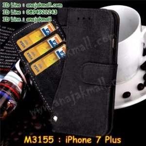 M3155-05 เคสหนังไดอารี่ iPhone 7 Plus สีดำ
