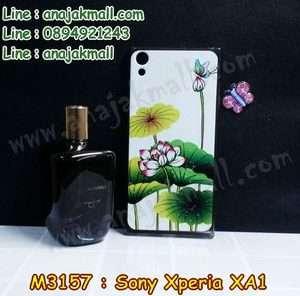 M3157-01 เคสยาง Sony Xperia XA1 ลาย Lotus II