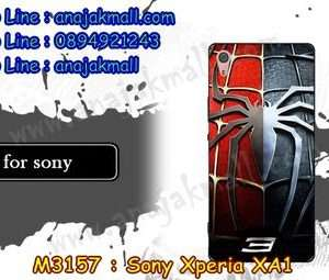 M3157-03 เคสยาง Sony Xperia XA1 ลาย Spider IV