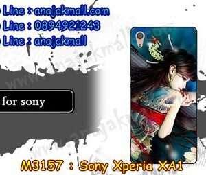 M3157-04 เคสยาง Sony Xperia XA1 ลาย Jayna