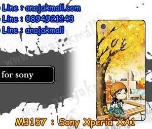 M3157-07 เคสยาง Sony Xperia XA1 ลาย Fastiny