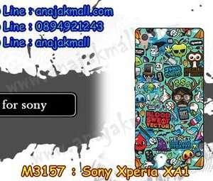 M3157-09 เคสยาง Sony Xperia XA1 ลาย Blood Vector