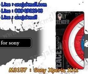 M3157-10 เคสยาง Sony Xperia XA1 ลาย CapStar V