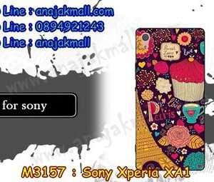 M3157-12 เคสยาง Sony Xperia XA1 ลาย Paris XI