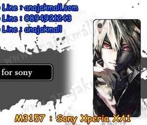 M3157-14 เคสยาง Sony Xperia XA1 ลาย Jungi