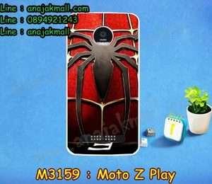 M3159-10 เคสแข็ง Moto Z Play ลาย Spider