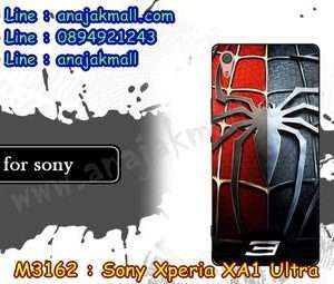 M3162-03 เคสยาง Sony Xperia XA1 Ultra ลาย Spider IV