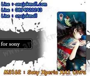 M3162-04 เคสยาง Sony Xperia XA1 Ultra ลาย Jayna