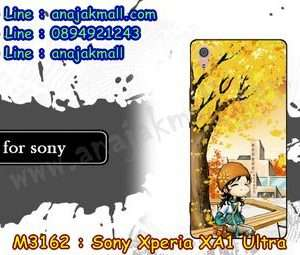 M3162-07 เคสยาง Sony Xperia XA1 Ultra ลาย Fastiny