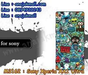 M3162-09 เคสยาง Sony Xperia XA1 Ultra ลาย Blood Vector