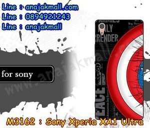 M3162-10 เคสยาง Sony Xperia XA1 Ultra ลาย CapStar V