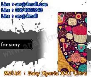 M3162-12 เคสยาง Sony Xperia XA1 Ultra ลาย Paris XI