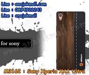 M3162-13 เคสยาง Sony Xperia XA1 Ultra ลาย Classic 01