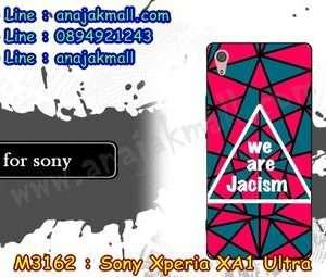 M3162-15 เคสยาง Sony Xperia XA1 Ultra ลาย Jacism