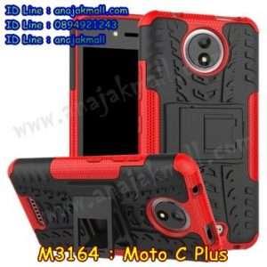 M3164-01 เคสทูโทน Moto C Plus สีแดง
