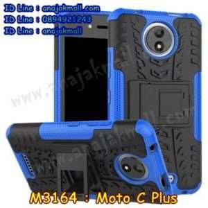 M3164-02 เคสทูโทน Moto C Plus สีน้ำเงิน