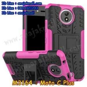 M3164-07 เคสทูโทน Moto C Plus สีชมพู