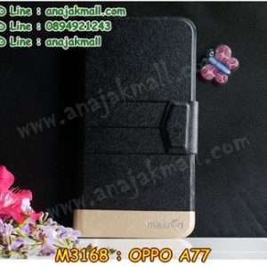 M3168-02 เคสหนังฝาพับ OPPO A77 สีดำ