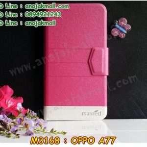M3168-03 เคสหนังฝาพับ OPPO A77 สีชมพู