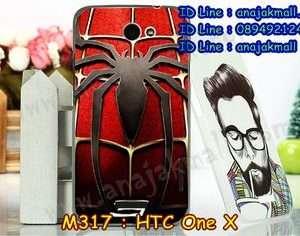 M317-05 เคสแข็ง HTC One X ลาย Spider