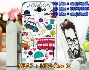 M317-09 เคสแข็ง HTC One X ลาย London
