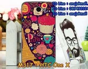 M317-13 เคสแข็ง HTC One X ลาย Paris XI