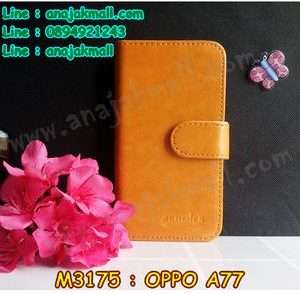 M3175-01 เคสฝาพับ OPPO A77 สีน้ำตาล