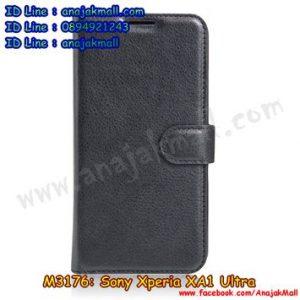 M3176-01 เคสฝาพับ Sony Xperia XA1 Ultra สีดำ