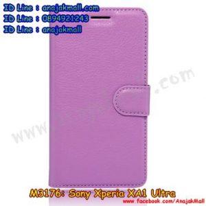 M3176-03 เคสฝาพับ Sony Xperia XA1 Ultra สีม่วง
