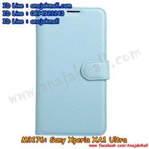 M3176-04 เคสฝาพับ Sony Xperia XA1 Ultra สีฟ้า