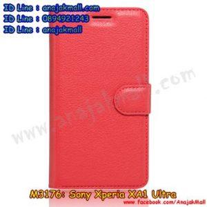 M3176-06 เคสฝาพับ Sony Xperia XA1 Ultra สีแดง