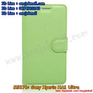 M3176-07 เคสฝาพับ Sony Xperia XA1 Ultra สีเขียว
