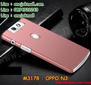 M3178-03 เคสแข็ง OPPO N3 สีทองชมพู