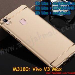 M3180-01 เคสประกบหัวท้าย Vivo V3 Max สีทอง