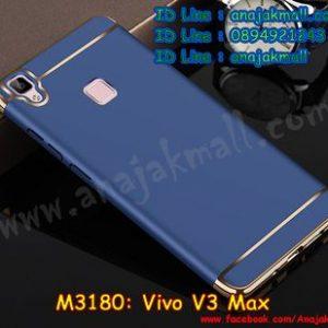 M3180-03 เคสประกบหัวท้าย Vivo V3 Max สีน้ำเงิน