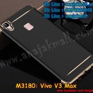 M3180-05 เคสประกบหัวท้าย Vivo V3 Max สีดำ