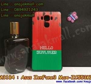 M3184-01 เคสแข็ง ASUS ZenFone3 Max-ZC553KL ลาย Summer X01
