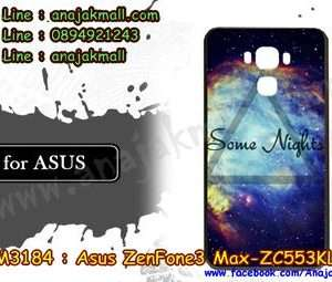M3184-02 เคสแข็ง ASUS ZenFone3 Max-ZC553KL ลาย Some Nights