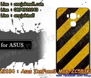 M3184-08 เคสแข็ง ASUS ZenFone3 Max-ZC553KL ลาย Black Yellow