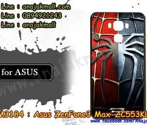 M3184-10 เคสแข็ง ASUS ZenFone3 Max-ZC553KL ลาย Spider IV