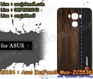 M3184-11 เคสแข็ง ASUS ZenFone3 Max-ZC553KL ลาย Classic 01