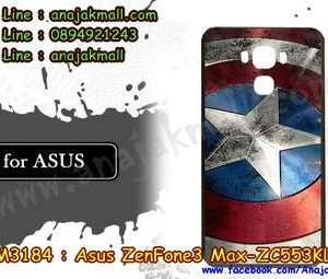 M3184-13 เคสแข็ง ASUS ZenFone3 Max-ZC553KL ลาย CapStar