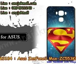 M3184-17 เคสแข็ง ASUS ZenFone3 Max-ZC553KL ลาย Super S
