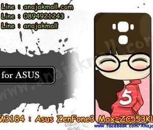 M3184-18 เคสแข็ง ASUS ZenFone3 Max-ZC553KL ลายฟินนี่